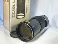 '  400mm 5.6 Soligor -BOXED-UNUSED-RARE- ' Soligor S Sytem 400mm 5.6 Lens -BOXED-UNUSED-RARE- £49.99
